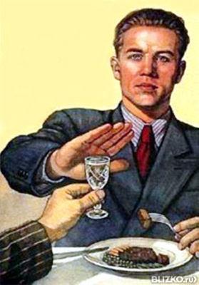 Закодировать от алкоголизма в харькове