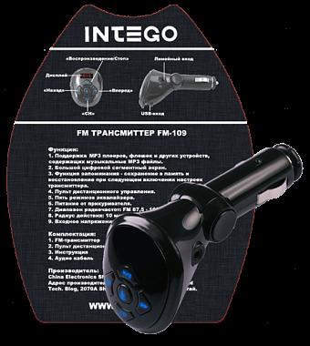 FM-трансмиттер с пультом ДУ Intego FM-109 - фото 6