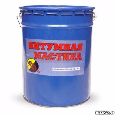 Мбп-100 мастика битумно-полимерная продаю мастика её применение и свойства
