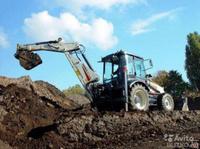 Землеройные работы услуги по челябинску подать объявление недвижимость см