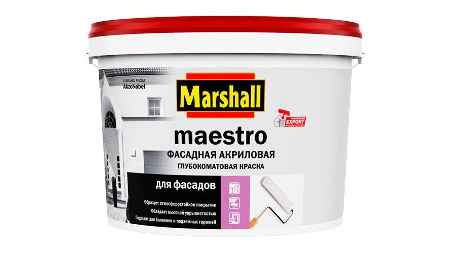 Краска по бетону купить в пятигорске завод по производству ячеистого бетона в