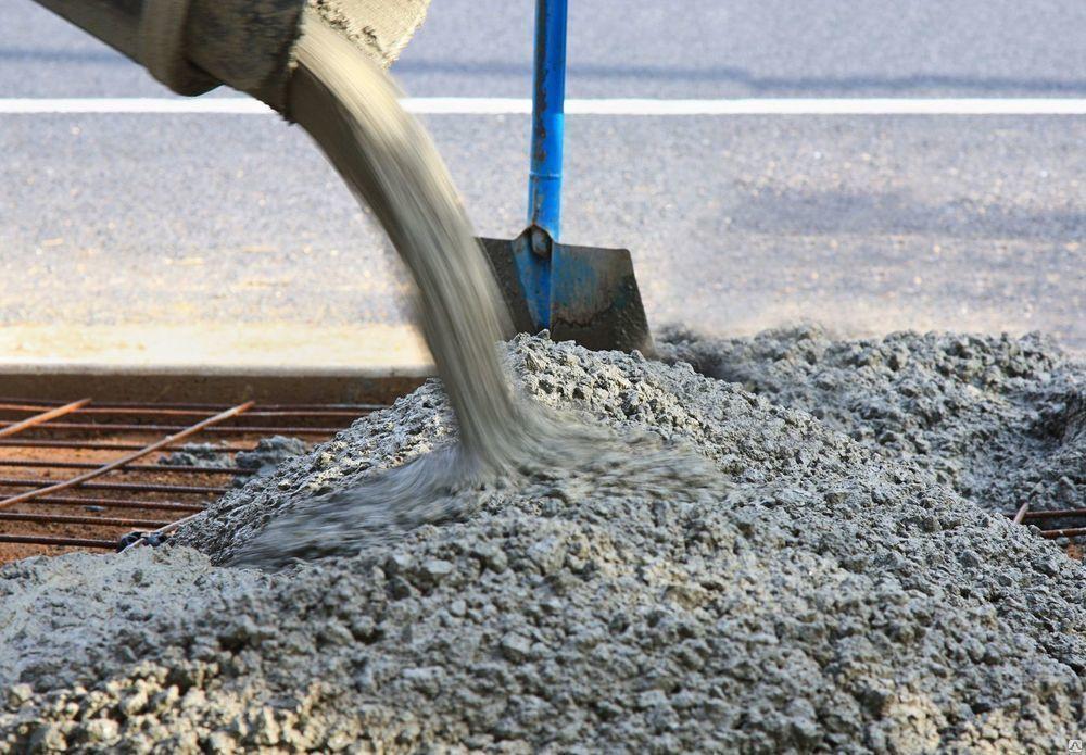 бетон раствор купить новосибирск