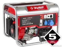 Купить бензиновые генераторы в калуге сварочный аппарат луч мма 250