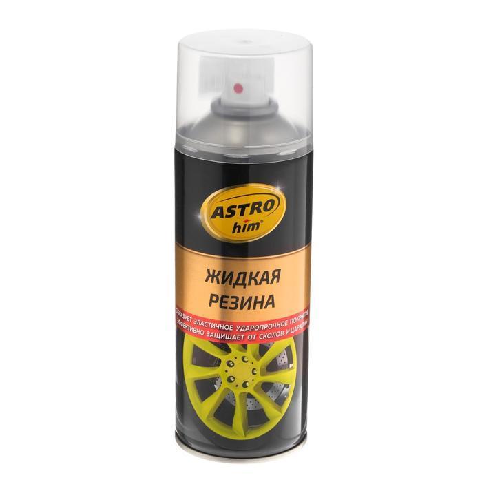 Жидкая резина для бетона купить в екатеринбурге бетон туапсе с доставкой купить